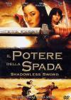 Potere Della Spada (Il)