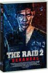 Raid 2 (The) - Berandal