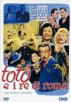 Toto' E I Re Di Roma