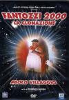 Fantozzi 2000 - La Clonazione