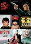 Jackie Chan Box (3 Dvd)