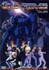 Gall Force - Serie Completa (3 Dvd)