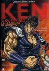 Ken Il Guerriero - La Leggenda Di Hokuto (CE) (2 Dvd)