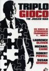 Triplo Gioco (1974)