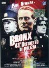 Bronx - 41° Distretto Di Polizia
