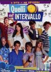Quelli Dell'Intervallo #03 (2 Dvd) (28 Episodi)